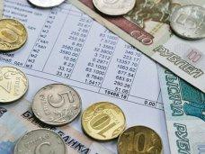В Крыму не будут повышать тарифы ЖКХ