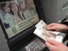 РНКБ планирует запустить в Крыму 500 банкоматов и 1000 терминалов