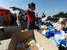 В Крыму выявили факт присвоения гуманитарной помощи