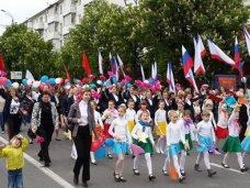 В Алуште в честь Дня России пройдет шествие трудовых коллективов