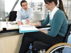 В Крыму установят квоты на трудоустройство инвалидов