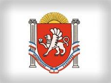 Государственные символы Крыма останутся без изменений