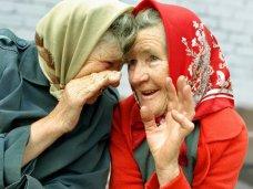 В Пенсионном фонде Крыма работает горячая линия