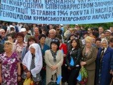 Крымскотатарская община Турции просит доработать решения Президента России по депортированным