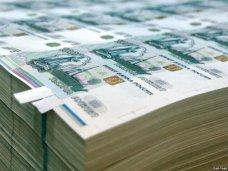 Фонд защиты вкладчиков выплатил крымчанам 2,5 млрд. рублей
