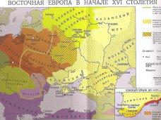 В Крыму открылось отделение Российского исторического общества