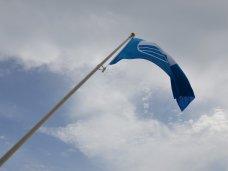 Пляжи ЮБК получили «голубые флаги»
