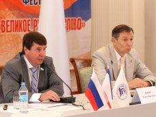В Ялте прошел международный форум «Взаимодействие-2014»