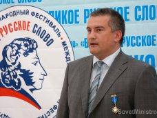 Крымский премьер прочит Порошенко недолгую карьеру