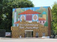 Бахчисарайский парк миниатюр представит экспозицию в Севастополе