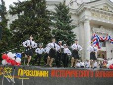 В Севастополе отметили День Исторического бульвара