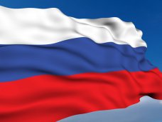 В Крыму масштабно отметят День России
