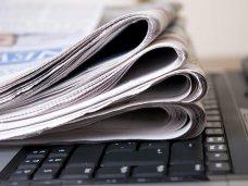 Крымским СМИ посоветовали научиться привлекать российские гранты