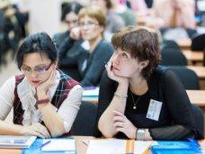 В Крыму более 20 тыс. педагогов прошли обучение основам российского законодательства