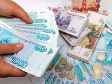 Крымчане получили в российских банках 3 млн. рублей кредитов