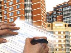 Для получения кредитов крымские предприятия смогут зарегистрировать недвижимость по упрощенной схеме