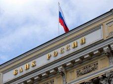 В Крыму открыто 350 отделений российских банков