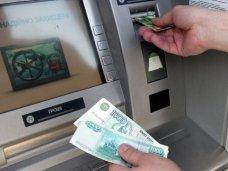 Работа банковской системы Крыма нормализуется до конца года