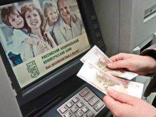 Крымчане смогут оплатить коммунальные услуги через терминалы и банкоматы РНКБ