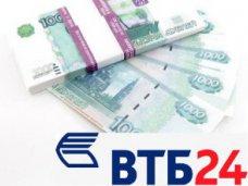 РНКБ выкупил кредиты ВТБ в Крыму