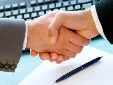В Крыму создали три фонда поддержки предпринимательства