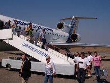 В аэропорту «Симферополь» открыли международный пункт приема авиарейсов