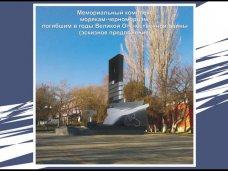 Установка памятника морякам-черноморцам в Феодосии переносится на неопределенный срок