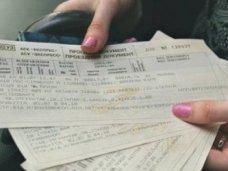 Билеты на поезда из Крыма на Украину пересчитали по международным тарифам