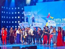 В Ялте завершился фестиваль «Пять звезд»