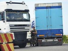 На пунктах пропуска в Крым увеличат количество человек для проверки грузовых автомобилей