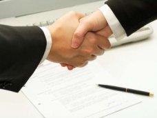 Прокуратура и Торгово-промышленная палата Крыма подписали соглашение о сотрудничестве