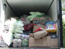 Детским больницам Крыма передали гуманитарную помощь