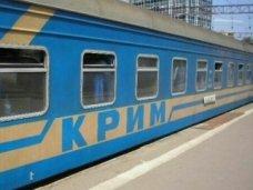 Зарплаты крымских железнодорожников вырастут вдвое