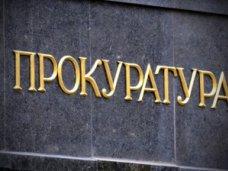 В Феодосии прокуратура защитила земельные права пенсионеров