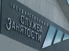 В Крыму ни один беженец не обратился в центр занятости