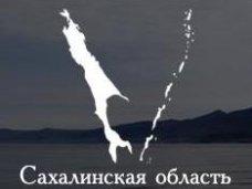 Крым будет сотрудничать с Сахалинской областью