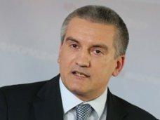 В Крыму достаточно сил для противостояния экстремистам, – Аксенов