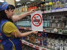 В Севастополе предпринимателя оштрафовали за торговлю алкоголем ночью