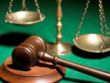 Совет Федерации РФ одобрил законы о создании судов в Крыму и Севастополе