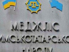 Меджлис не представляет интересы большинства крымских татар, – общественник