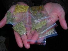 В Евпатории задержали торговку наркотиками