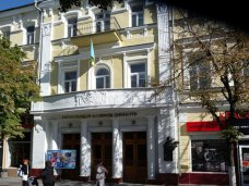 Дом дружбы планируют разместить в Доме офицеров Симферополя