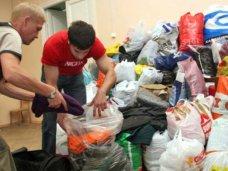 В Крыму помощь для беженцев принимают в социальных центрах