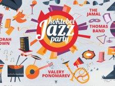В Коктебеле в сентябре пройдет джазовый фестиваль «Koktebel Jazz Party»