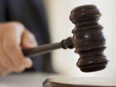 В Севастополе командир части осужден за незаконный сбор денег с подчиненных