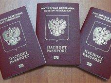 Более 70% жителей Большой Ялты получили российские паспорта