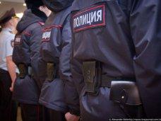 В Крыму разработали план по борьбе с преступностью