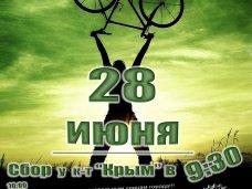 В Феодосии состоится велодень