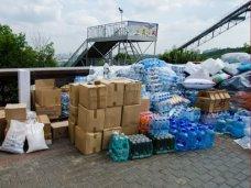 В Крыму открыли пункты приема помощи для жителей юго-востока Украины
