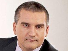 Премьер Крыма возглавил оргкомитет фестиваля «EXTREME Крым»